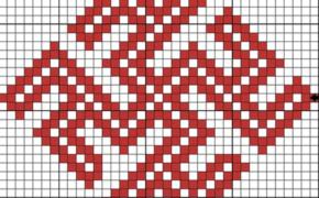 Символ «Одолень-трава»