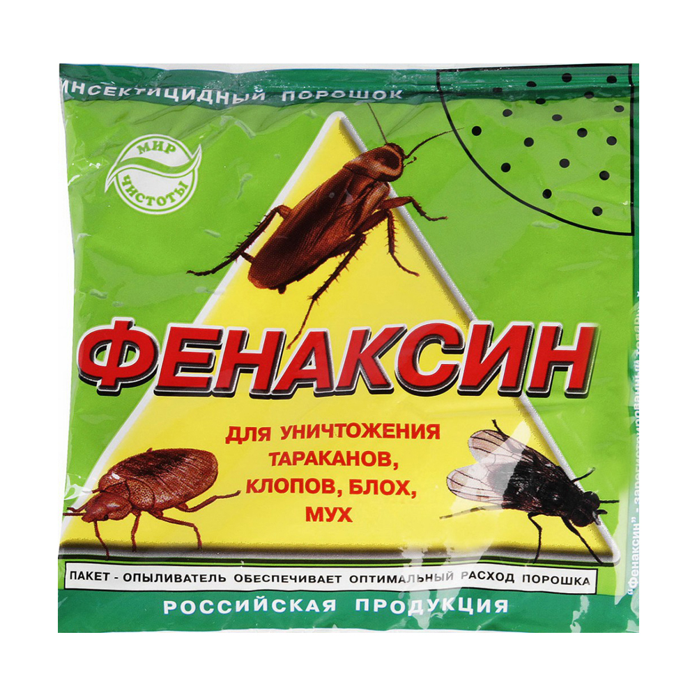 Инсектицидный порошок Фенаксин