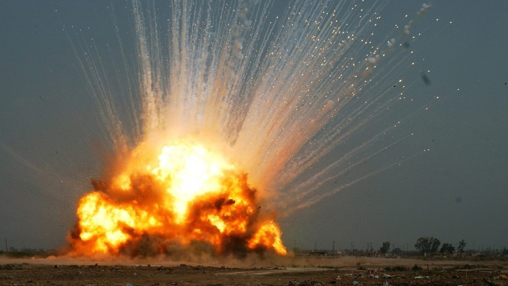 Взрыв