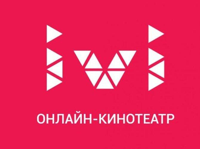 Открытие крупнейшего онлайн-кинотеатра в странах СНГ
