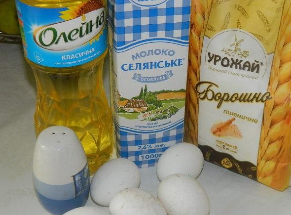 Яйца, мука, молоко и масло
