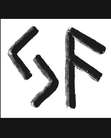 Руническая формула Йер Ансуз