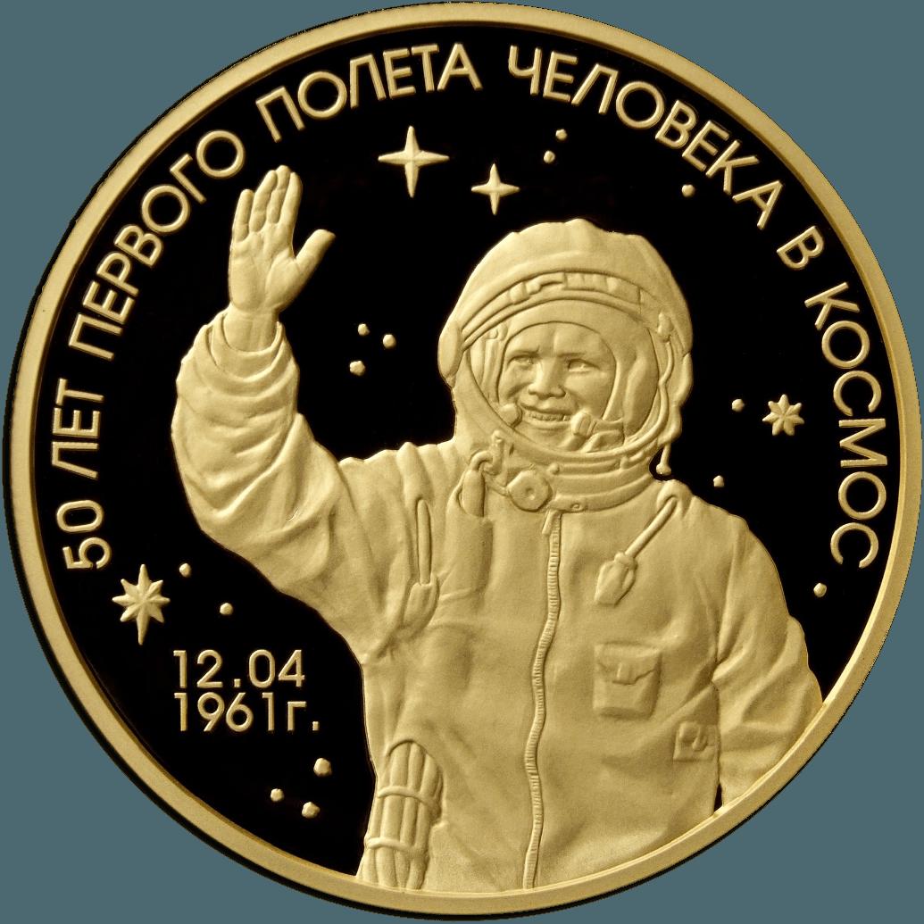 ДЕНЬГИ (СОННИК). К чему снятся деньги бумажные или монеты