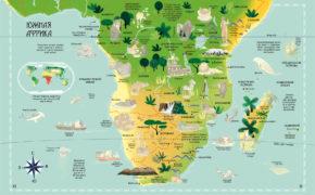 Южная Африка с наклейками животных