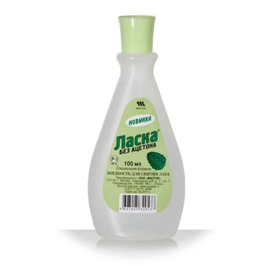 Жидкость для снятия лака Ласка