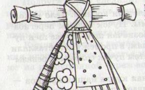 Нарисованная куколка